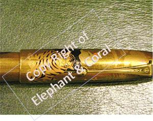 Namiki Zodiac Fountain Pen with Tiger & Monkey