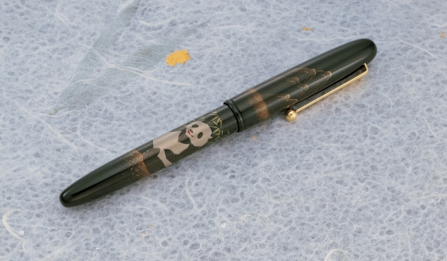 Panda limited edition fountain pen produced in 1997