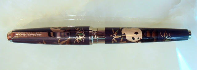 Quite similar to the Namiki Panda limited edition fountain pen