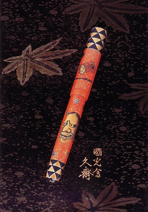Dunhill Namiki Hannya is made by 吉田久斋