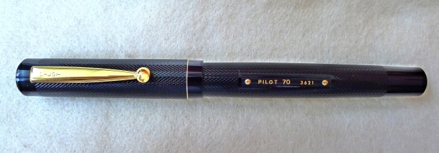 Pilot 70th Anniversary pen - 7,777 pieces made