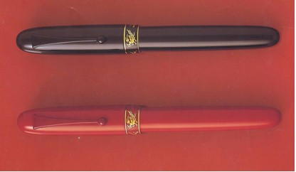 Pilot 80th Anniversary Balck and red Shijin 四神 1,918 pieces made.