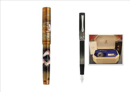 Pilot 90th Anniversary Toki LE90 and Toki Raden LE 990