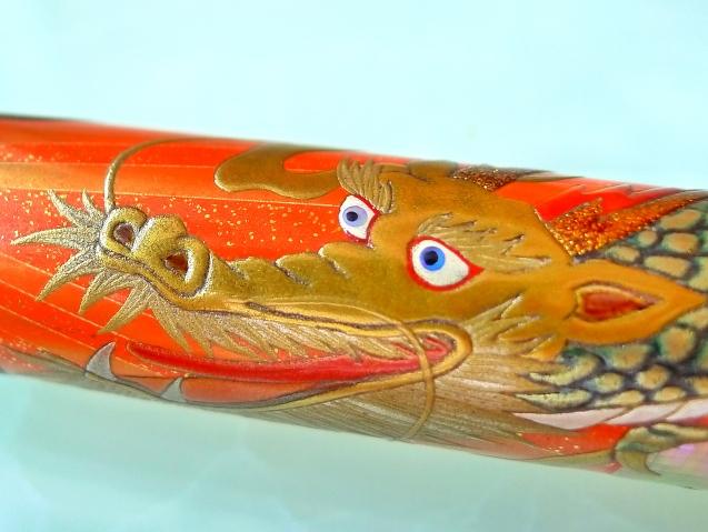 Pilot 95th anniversary - Emperor rising_dragon FACE - Lumix-H